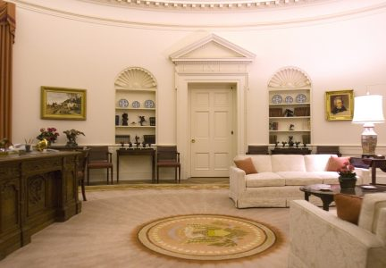 Empty White House